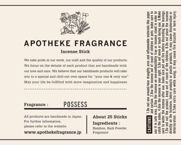 apotheke_possess